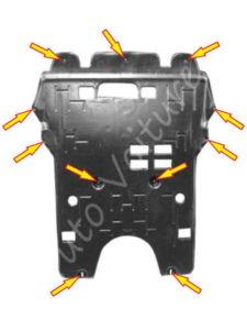 Fixation protection moteur - Peugeot 308 CC - Tuto voiture