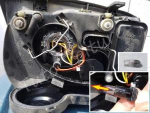 Sortir veilleuse Volkswagen Bora - Tutovoiture