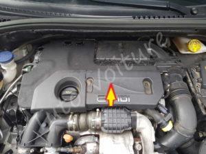 Enlever cache moteur - Citroën DS3 - Tuto voiture