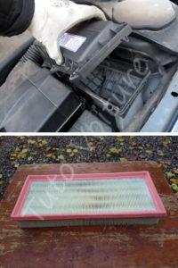 Changer filtre à air - Ford Mondeo 3 - Tuto voiture