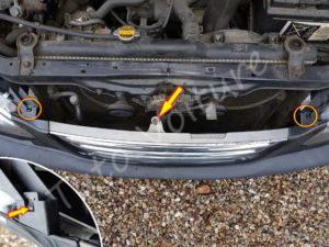 Attache de la calandre - Toyota Avensis 1 - Tutovoiture