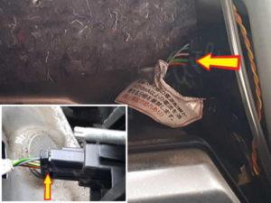 Libérer la fiche des feux arrière - Citroën DS3 - Tutovoiture