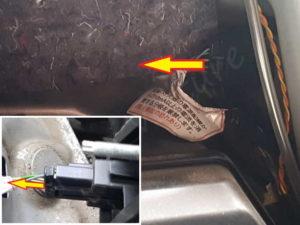 Retirer la fiche du bloc optique arrière - Citroën DS3 - Tuto voiture