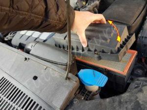 Accéder au filtre à air - Volkswagen Tiguan phase 1 - Tutovoiture
