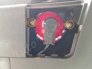 Fixation du bloc arrière éclairage hayon seul - Volkswagen Passat B6 - Tutovoiture