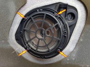 Vis de fixation de l'enceinte diamètre 17 avant - Peugeot 206