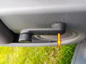 Retirer panneau portière arrière - Clio 3