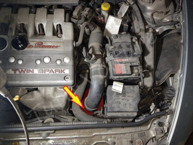 Où se trouve le filtre à air Alfa Romeo 147